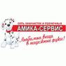 АМИКА-СЕРВИС ХИМЧИСТКА-ПРАЧЕЧНАЯ УП АМИКА-СЕРВИС
