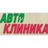 АВТОКЛИНИКА ЧТУП ШРОТСЕРВИС