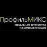 ПРОФИЛЬМИКС ООО