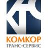 КОМКОРТРАНС-СЕРВИС ООО