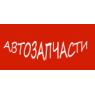 СЕКРЕТ ПАРИКМАХЕРСКАЯ