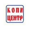 КОПИ-ЦЕНТР ЦИФРОВАЯ ТИПОГРАФИЯ ЧПУП