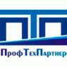 ПРОФТЕХПАРТНЕР ООО