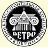 РЕТРО ПРОЕКТНО-СТРОИТЕЛЬНАЯ КОМПАНИЯ ООО