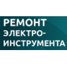 МАСТЕРСКАЯ ПО РЕМОНТУ ЭЛЕКТРОИНСТРУМЕНТА ЧПУП ДВЕ РАДУГИ