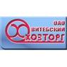 ВИТЕБСКИЙ ХОЗТОРГ ОАО