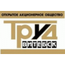 ТРУД-ВИТЕБСК ОАО