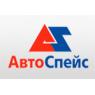 АВТО-1 ТОРГОВАЯ СЕТЬ АВТОЗАПЧАСТИ ООО АВТОСПЕЙС-ГРОДНО