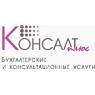 КОНСАЛТ-ПЛЮС ООО