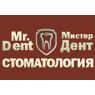 СТОМАТОЛОГИЯ ЧСУП МИСТЕР ДЕНТ