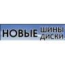 МАГАЗИН АВТОЗАПЧАСТЕЙ ООО ЕВРОШИНА