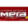 МЕГА ФОТОЦЕНТР ЧАСТНОЕ ПРЕДПРИЯТИЕ