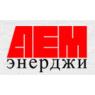 АЕМ ЭНЕРДЖИ ООО