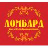 ЛОМБАРД ЧУП МЕРИДИАН ГАРАНТ