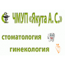 ЯКУТА А.С. ЧМУП