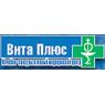 ВИТА ПЛЮС ЛЕЧЕБНО-КОНСУЛЬТАТИВНЫЙ МЕДИЦИНСКИЙ ЦЕНТР ООО