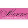 MONROE МАГАЗИН ЖЕНСКОЙ ОДЕЖДЫ ИП ПРОКОПЕНЯ С .А.