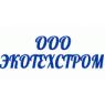 ЭКОТЕХСТРОМ ООО
