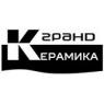 ГРАНД КЕРАМИКА СТУДИЯ ПЛИТКИ ООО