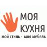 МОЯ КУХНЯ САЛОН-МАГАЗИН ИП ЖЛОБА Д.П.
