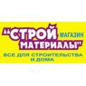 СТРОЙМАТЕРИАЛЫ МАГАЗИН ИП МИТРЮШКИН А.Н.