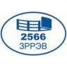 2566 ЗАВОД ПО РЕМОНТУ РАДИОЭЛЕКТРОННОГО ВООРУЖЕНИЯ ОАО