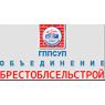БРЕСТСКАЯ СПМК-40 УП ОБЪЕДИНЕНИЯ БРЕСТОБЛСЕЛЬСТРОЙ