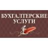 БУХГАЛТЕРСКАЯ КОМПАНИЯ ИП СТАНКЕВИЧ СВЕТЛАНА ПЕТРОВНА