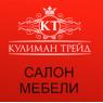 ДОБРЫЙ ДОМ МАГАЗИН ЧТУП КУЛИМАН ТРЕЙД