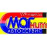 МАГНИТ АВТОСЕРВИС ИП ПАТРАШЕНКО В.В.