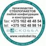 ВЭСКОБЕЛ ООО