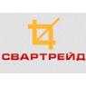 СВАРТРЕЙД ООО