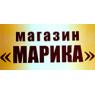 МАРИКА - СПЕЦОДЕЖДА, СПЕЦОБУВЬ, СИЗ, АВТОХИМИЯ