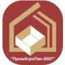 ПРОМАГРОПАК-2007 COOO