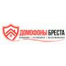 ДОМОФОНЫ БРЕСТА ИП СИТНИКОВ С.Р.