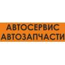 ОКРАМ-СЕРВИС ЧСУП