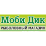 МОБИ ДИК МАГАЗИН