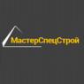 МАСТЕРСПЕЦСТРОЙ ООО