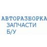 МАСЛОВСКИЙ Ю.А. ИП