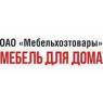МЕБЕЛЬ МАГАЗИН ОАО МЕБЕЛЬХОЗТОВАРЫ