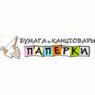 ПАПЕРКИ ООО